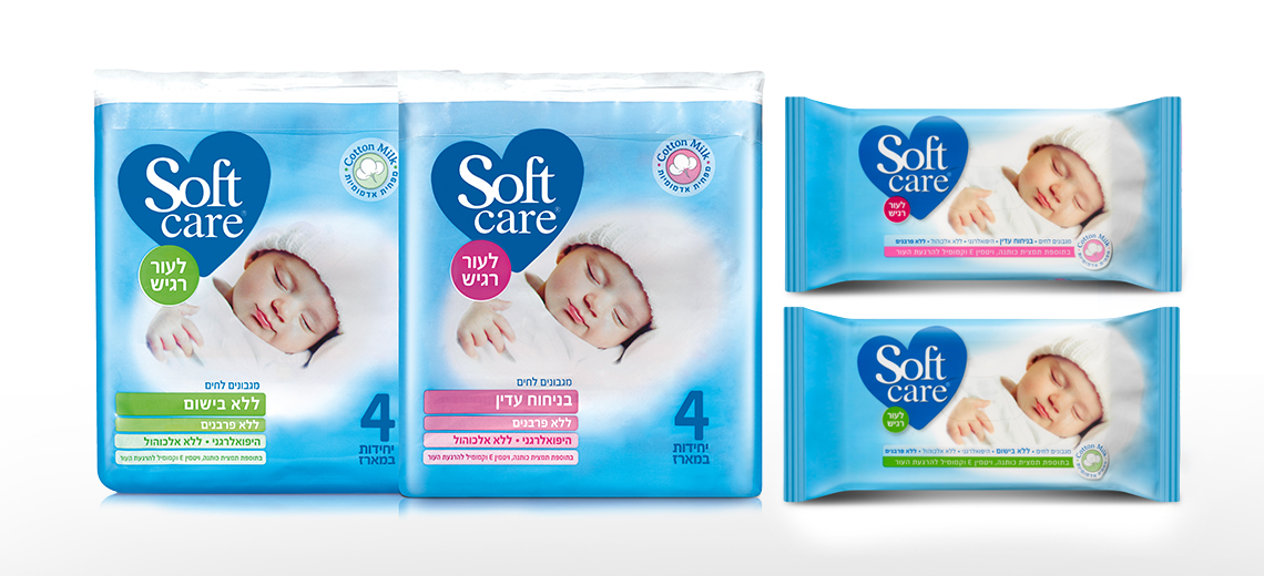 softcare_in_wipes
