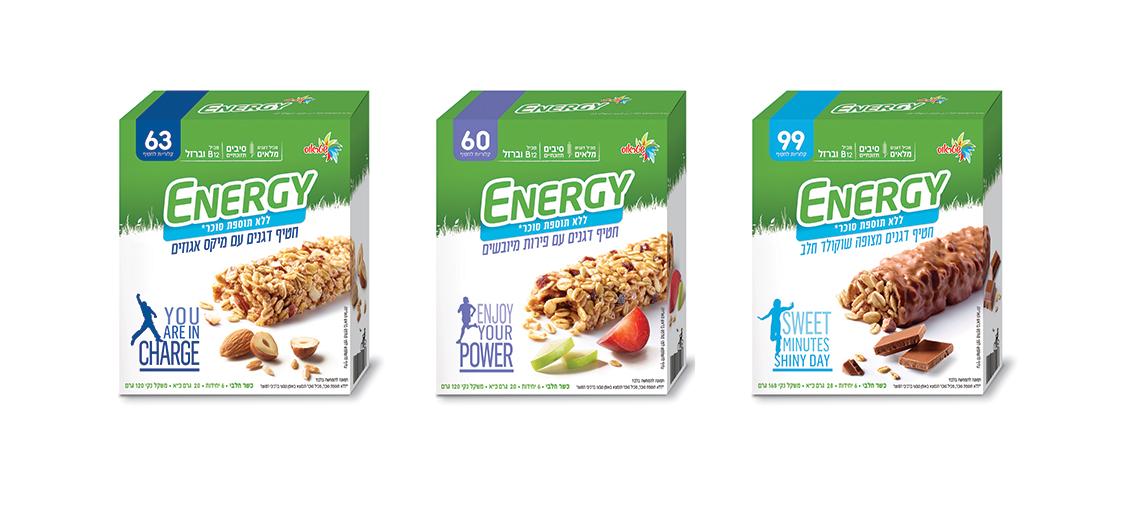 energy-box_4